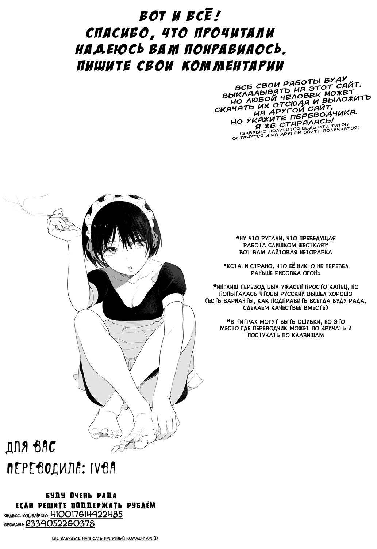 JoukyouNightmare/Кошмарнаяситуация&#;часть