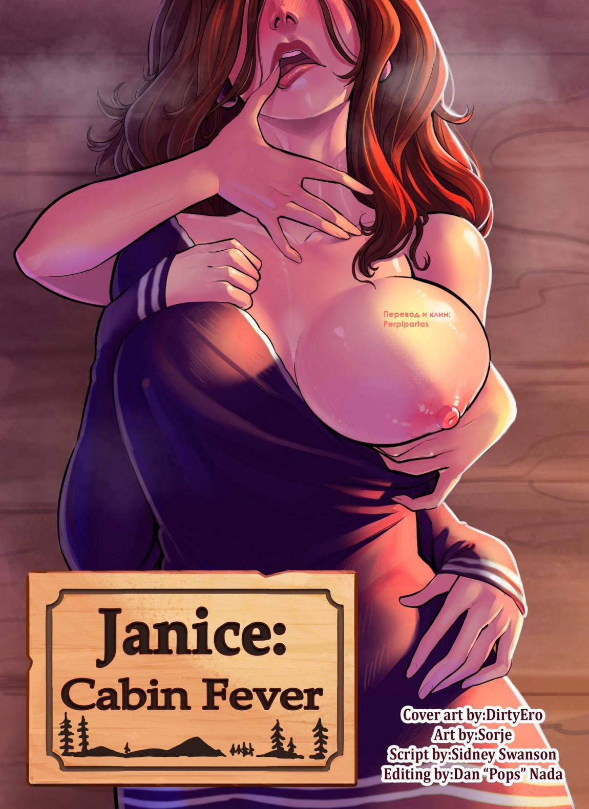 Кабинка Дженис, порно комиксы на русском Без цензуры, Большие сиськи, Большие члены, Лесбиянки, Минет